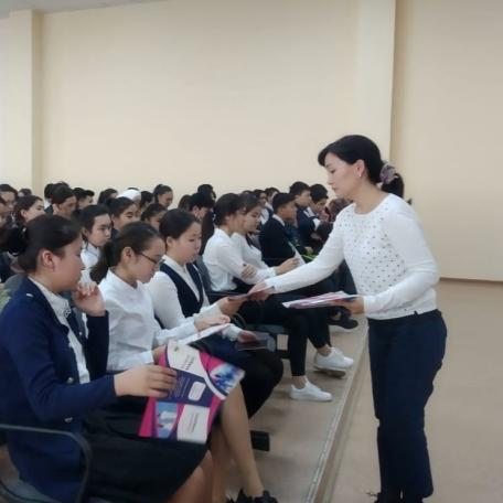 Акция в школе-лицей №59 г. Нур-Султан