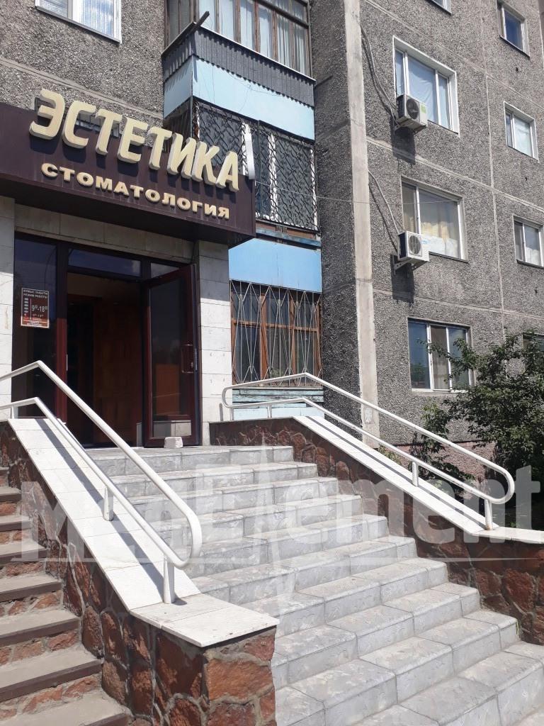 """Стоматология """"ЭСТЕТИКА"""""""