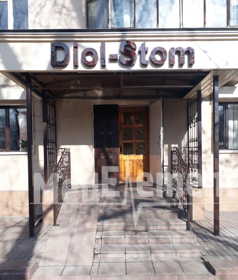 """""""DIOL-STOM"""" тіс емдеуі"""