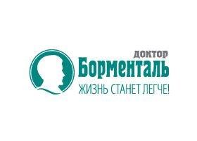 "Центр коррекции веса ""БОРМЕНТАЛЬ"""