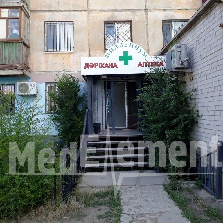 """Аптека """"МИЛЛЕНИУМ"""" на Абылхайыр хана 4"""