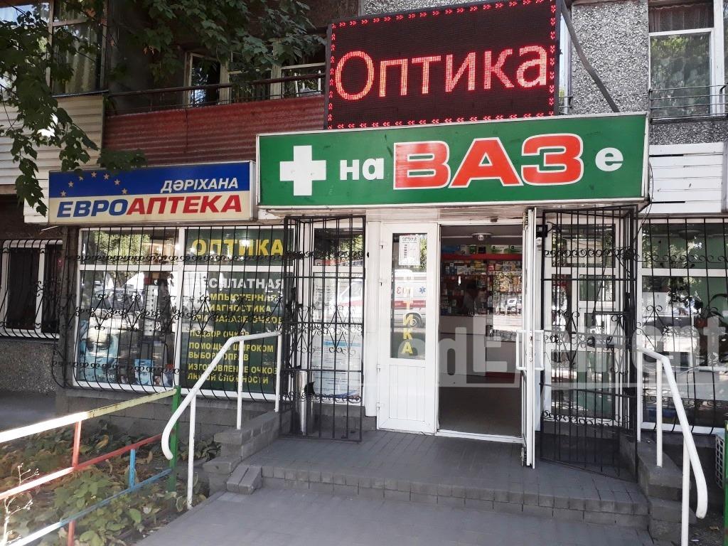 """ВЗГЛЯД"" оптикасы (Майлин к-сі)"