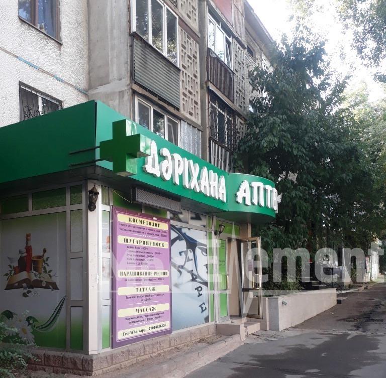 Аптека на Кунаева 30