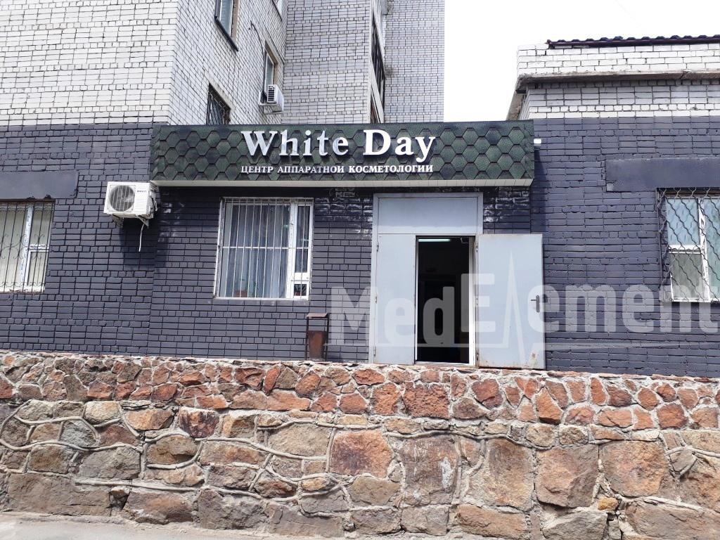"""""""WHITE DAY"""" аппарат косметология орталығы"""