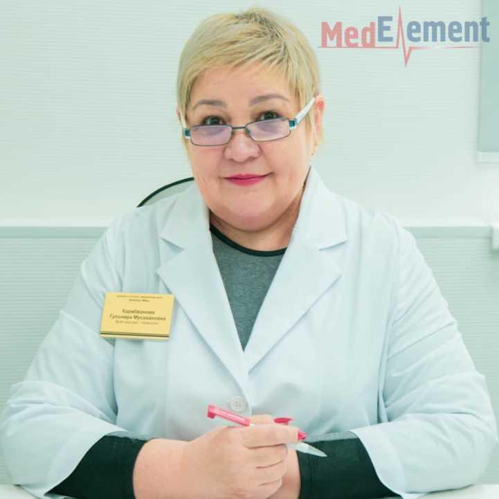 Карибжанова Гульнара Мусахановна
