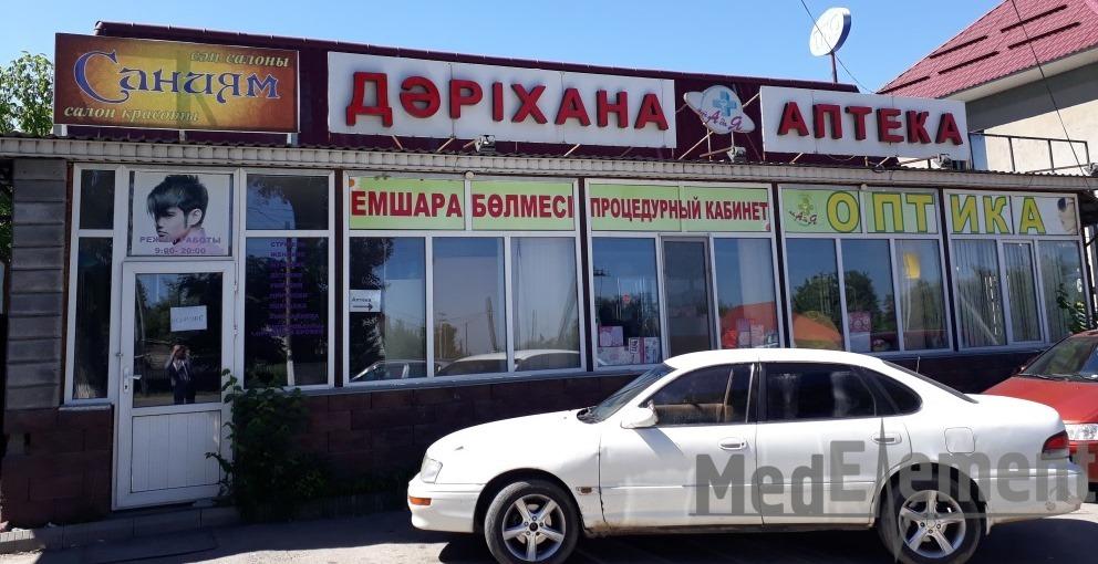 """Процедурный кабинет при аптеке """"от А до Я"""" на Малькеева 109"""