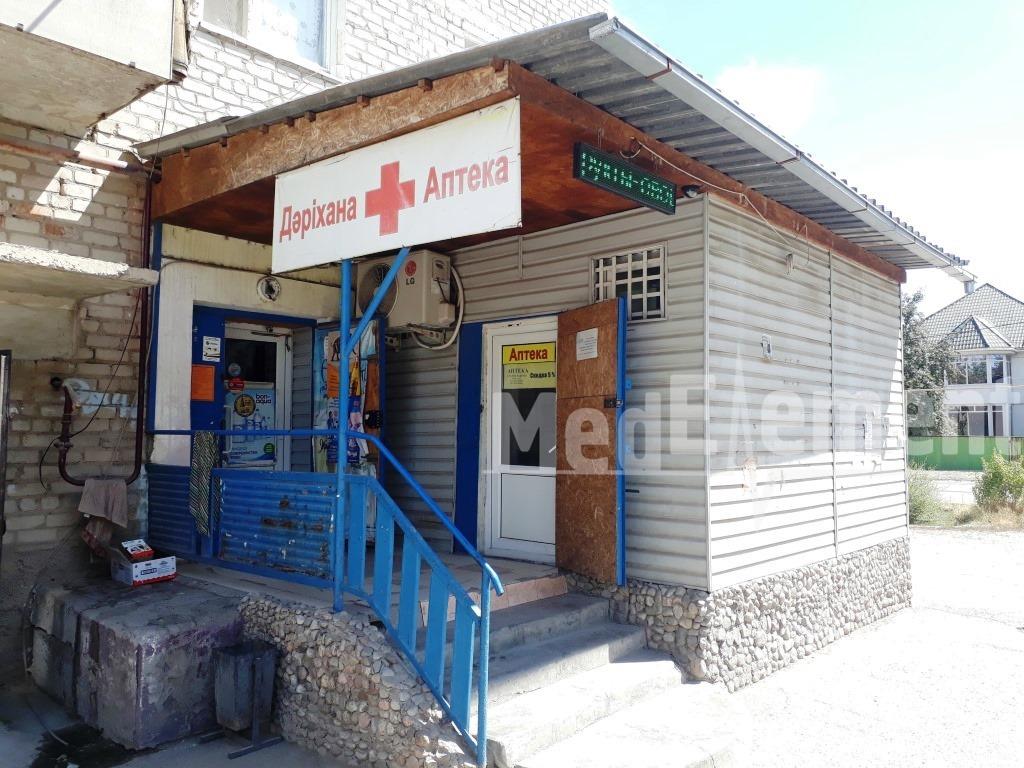 Аптека в мкр 2