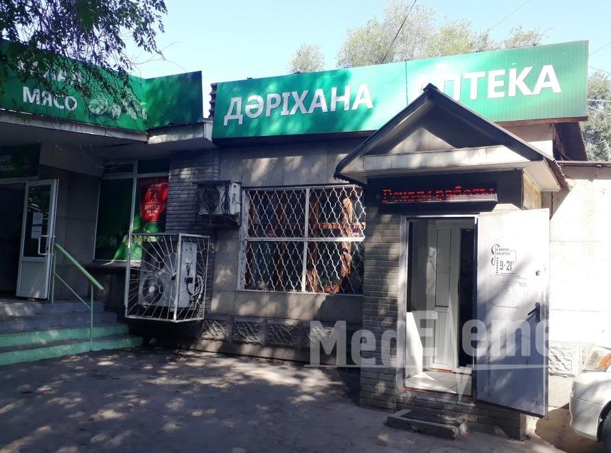 Аптека мкр Айнабулак-2, д. 43