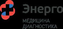 """Медицинский центр """"ЭНЕРГО"""" на Энгельса"""
