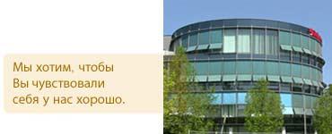 Центр по лечению тазового дна в Мюнхене. Лечение в Германии