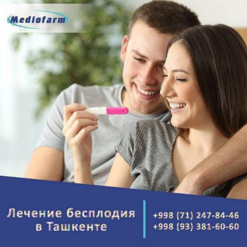 """Диагностическая клиника """"MEDIOFARM"""""""