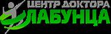 Центр доктора ЛАБУНЦА