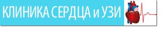 Кабинет УЗИ на Ульянова