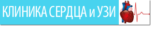 УДЗ бөлмесі (Ульянов к-сі)