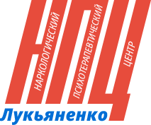 Наркологический психотерапевтический центр ДОКТОРА ЛУКЬЯНЕНКО Ю.В.