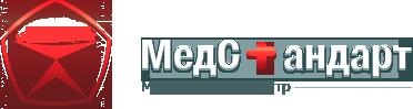 """Медицинский центр """"МЕДСТАНДАРТ"""""""