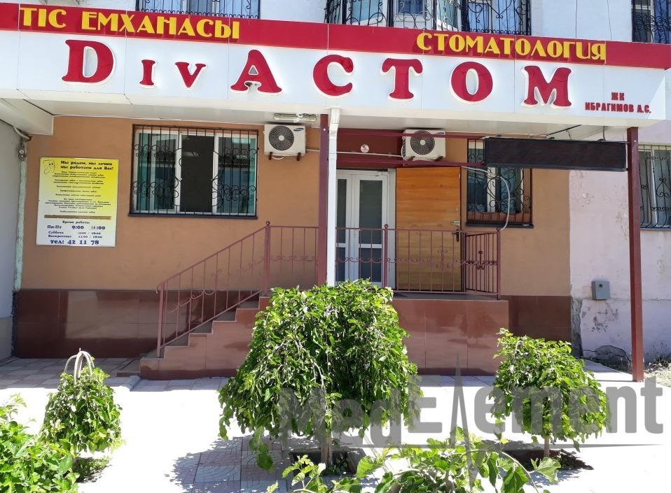 """Стоматологическая клиника """"DIVA СТОМ"""""""