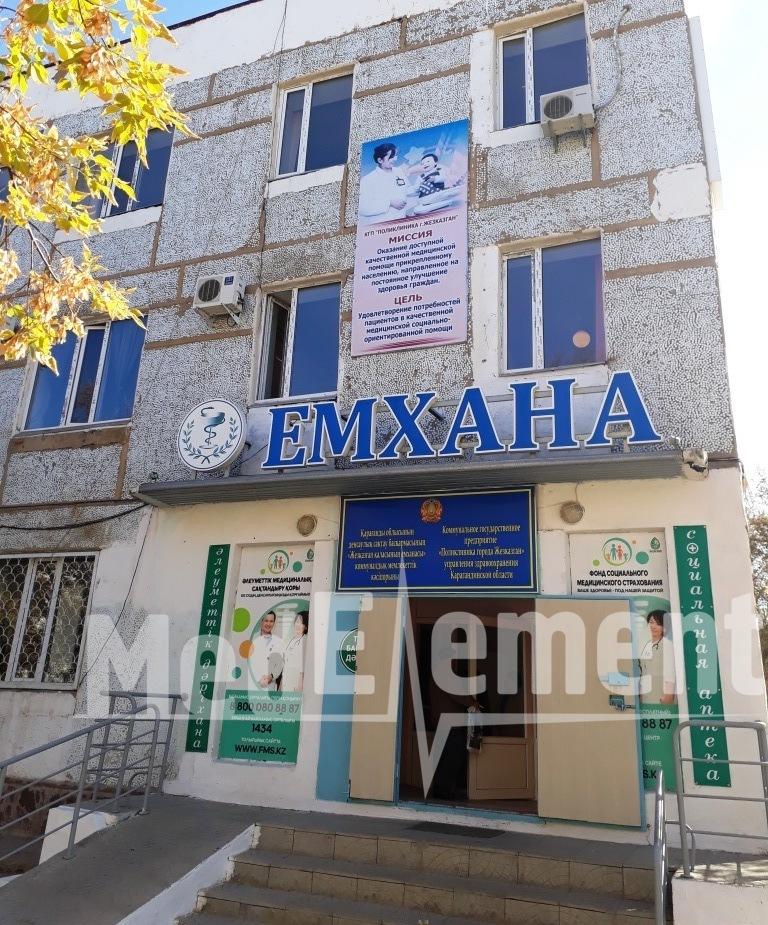 Социальная аптека в городской поликлинике