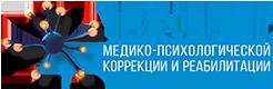 """Центр медико-психологической коррекции и реабилитации """"НЕЙРОЦЕНТР"""""""