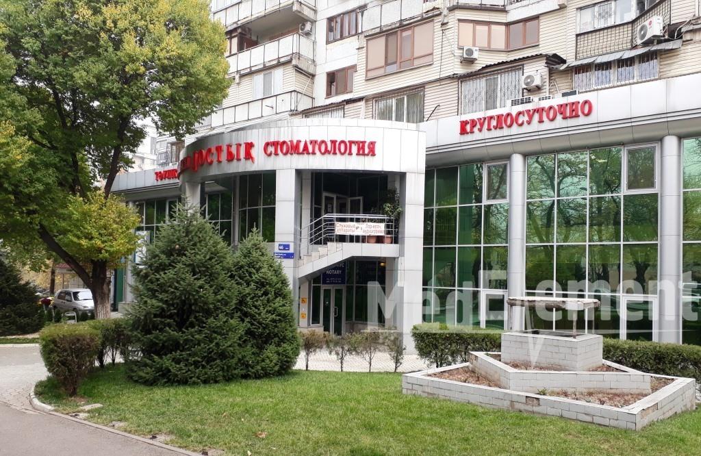 """Стоматологическая клиника """"ДОСТЫК СТОМ"""""""