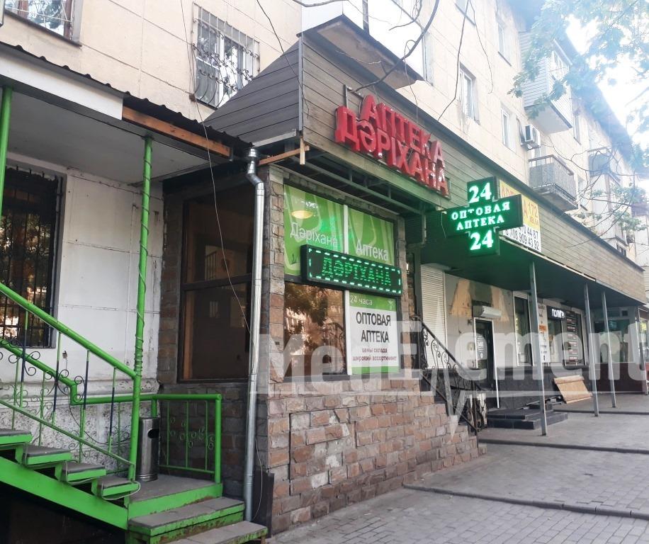 Аптека на Наурызбай батыра 68