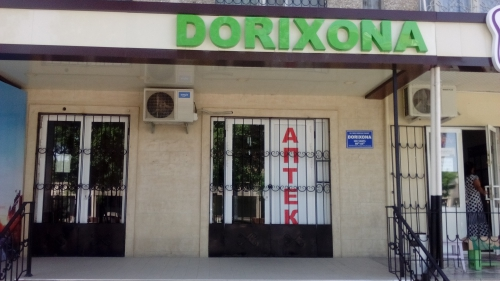 "Dorixona ""NEW COMPLEX PHARM"""