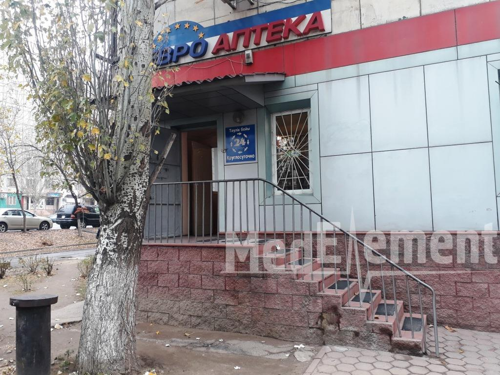 """Аптека """"ЕВРОАПТЕКА"""" на Сатпаева"""