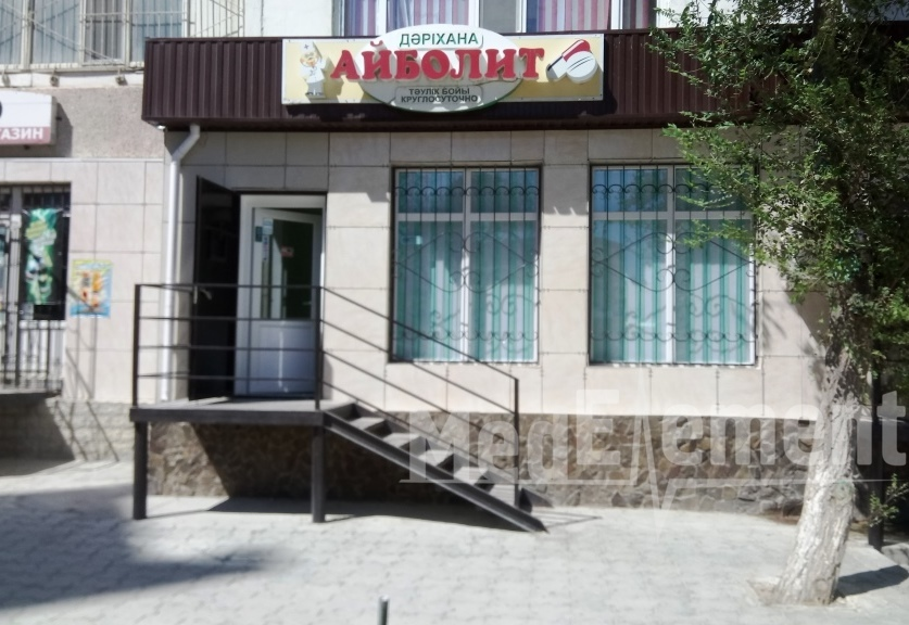 """Аптека """"АЙБОЛИТ"""" в мкр 27"""