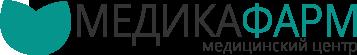 "Медицинский центр ""МЕДИКАФАРМ"""