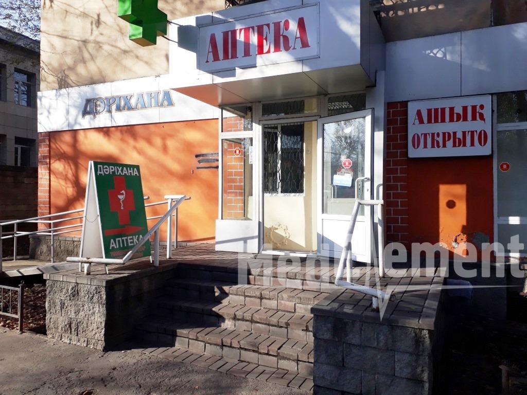 Аптека на Манаса 63