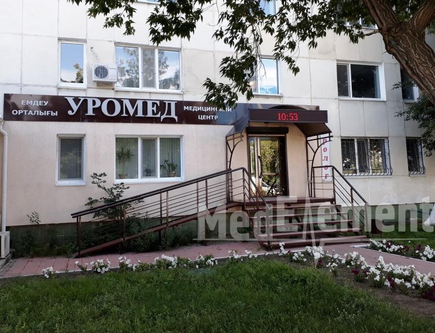 """""""УРОМЕД"""" медицина орталығы (Баймағамбетов к-сі)"""