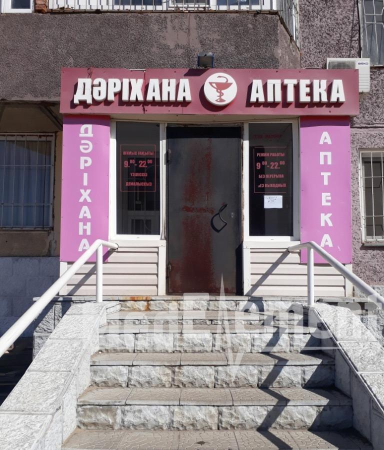 Аптека на Ткачева 9