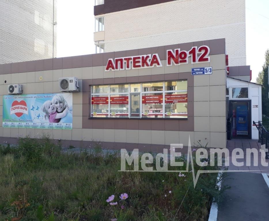 "Аптека №12 ""ГЛОРИЯ ФАРМ"""