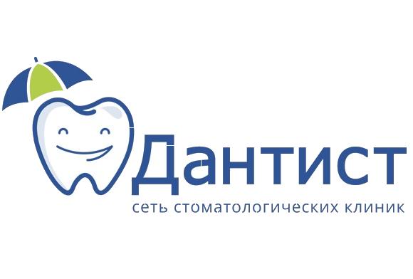 """Стоматологическая клиника """"ДАНТИСТ"""" в 11 мкр"""
