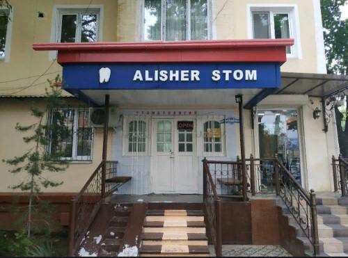 """Stomatologiya """"ALISHER STOM"""""""