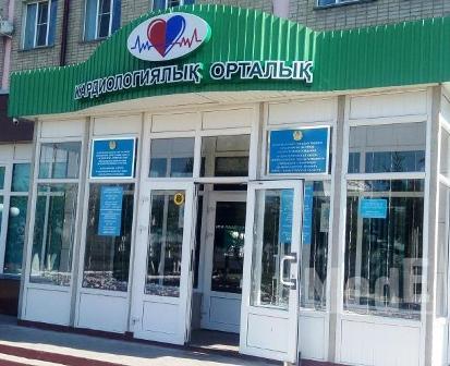 Кардиологический центр города Петропавловск. Международный отдел