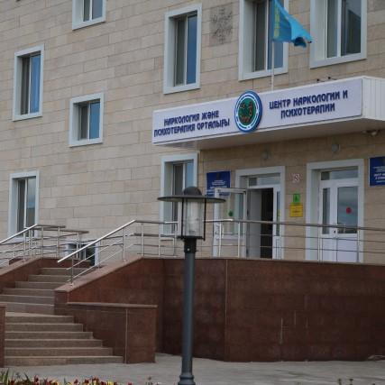 Астана наркология лечение наркомании и алкоголизма в саратове