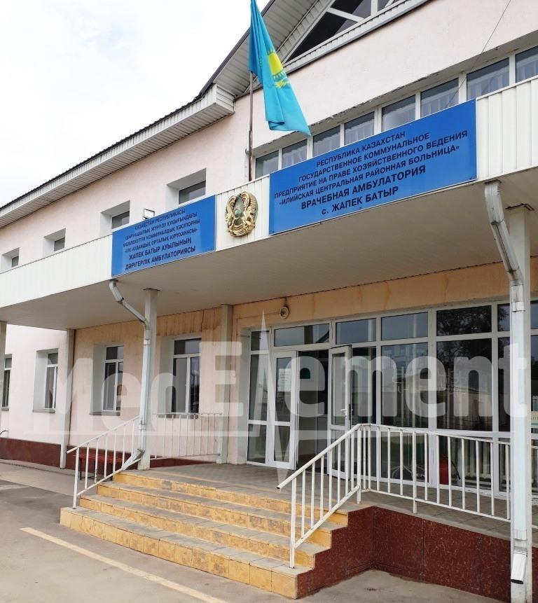 Дәрігерлік амбулатория (Жапек батыр ауылы)