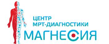 """Диагностический центр """"МАГНЕСИЯ"""""""
