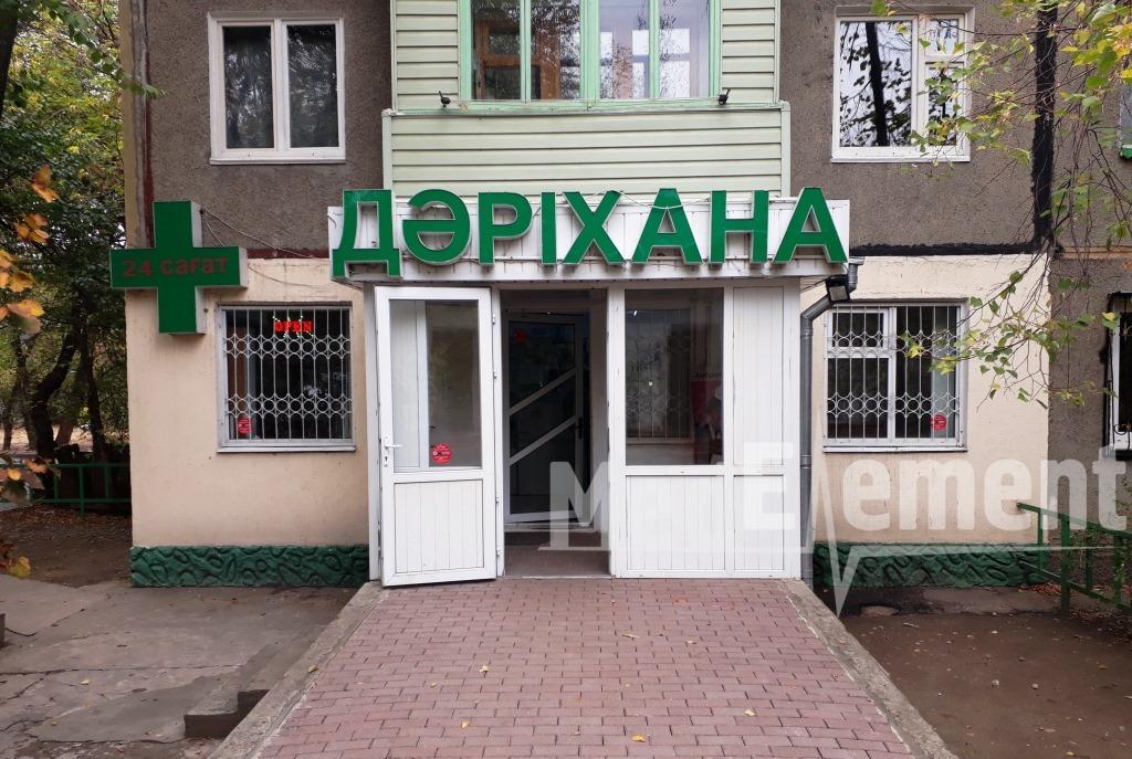 Аптека в мкр 1, д. 17