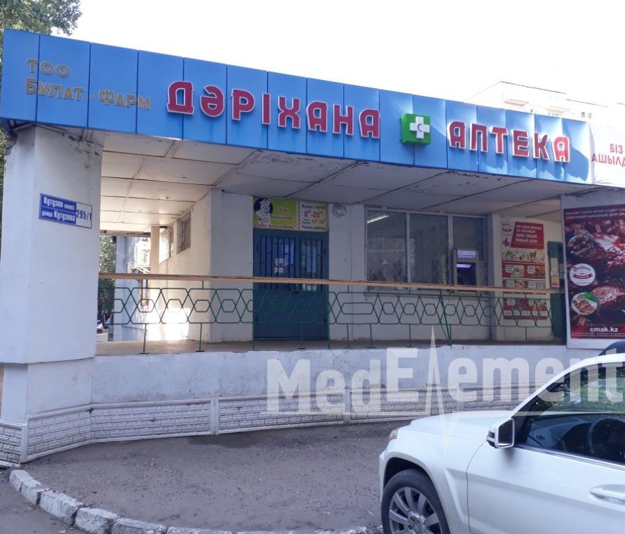 """""""БУЛАТ ФАРМ"""" дәріханасы (Кутузов к-сі, 295/1)"""