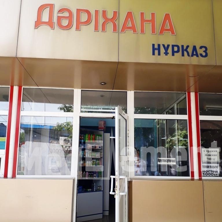 """Процедурный кабинет при аптеке """"НУРКАЗ"""""""