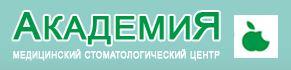 """Стоматологический центр """"АКАДЕМИЯ"""""""