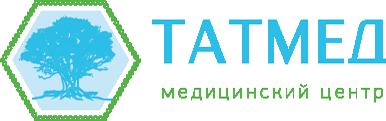 "Медицинский центр ""ТАТМЕД"""