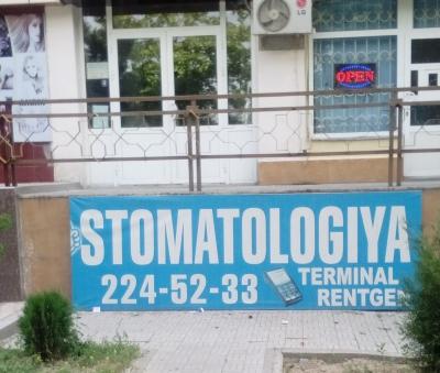 """HASAN DENTA MED"" stomatologiyasi"