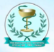 Ұлттық МЕдицина Универститеті медицина орталығы