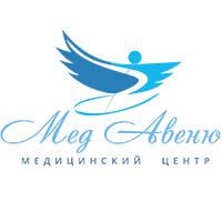 """Медицинский центр """"МЕДАВЕНЮ"""" на Заславской"""