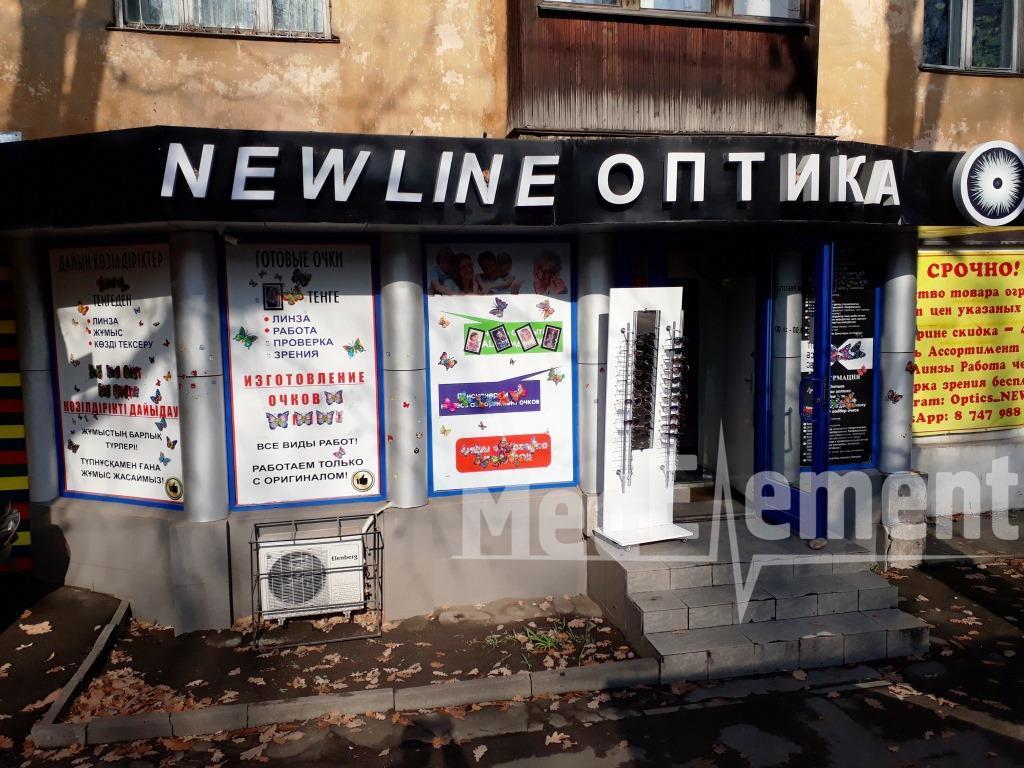 """""""NEW LINE"""" оптикасы (Жандосов к-сі)"""