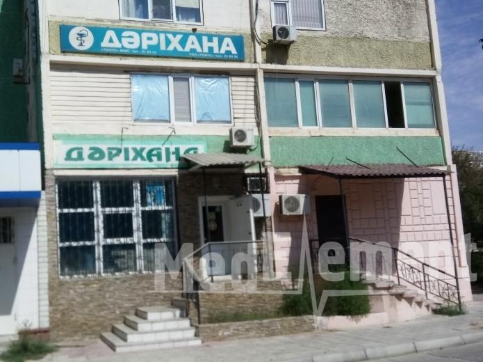 Аптека в мкр 7, д. 24