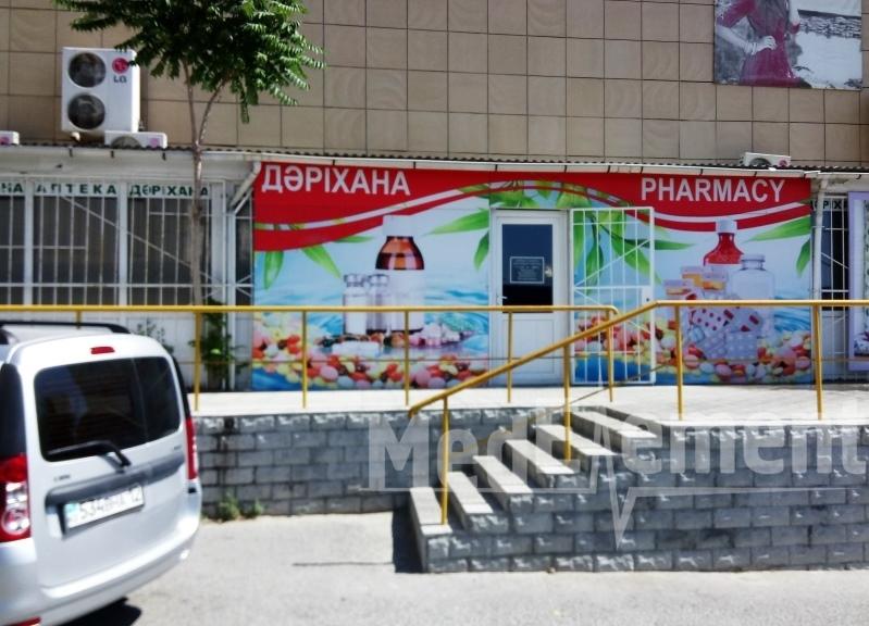 """Аптека в ТД """"Астана"""""""